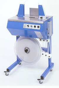 ATS US-2000 LB Banding Machine
