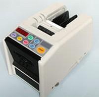 Tach-It #6125 Definite Length Tape Dispenser